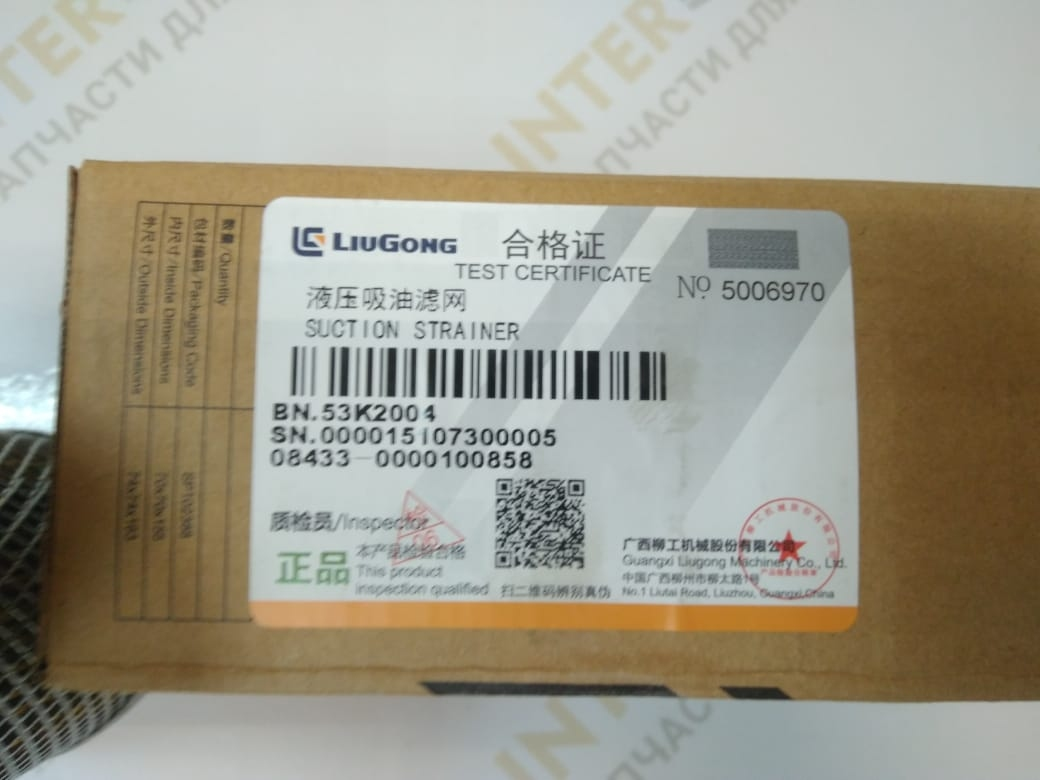 Фильтр гидравлический LiuGong 53K2004 - 2