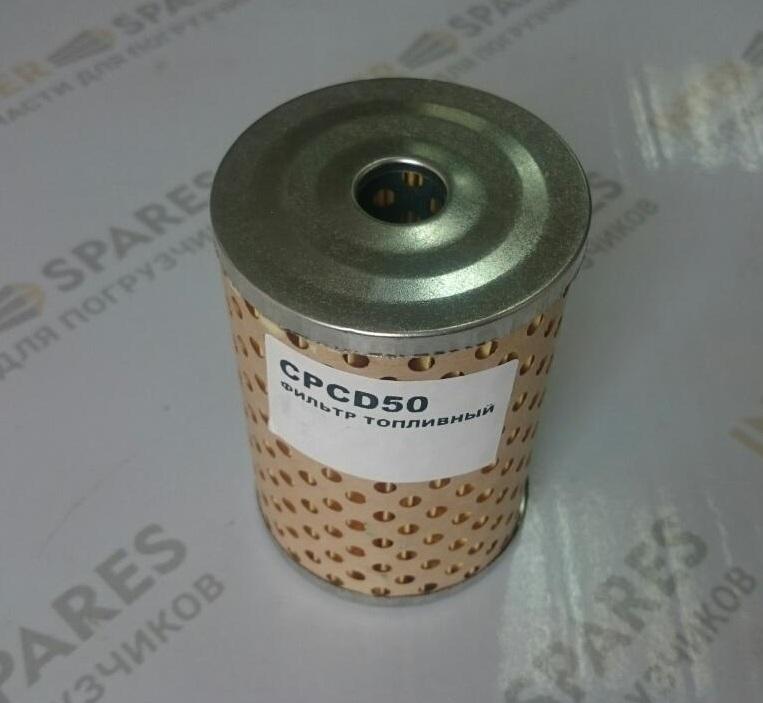 Фильтр топливный JAC CPCD50 двигатель 6102 - 1